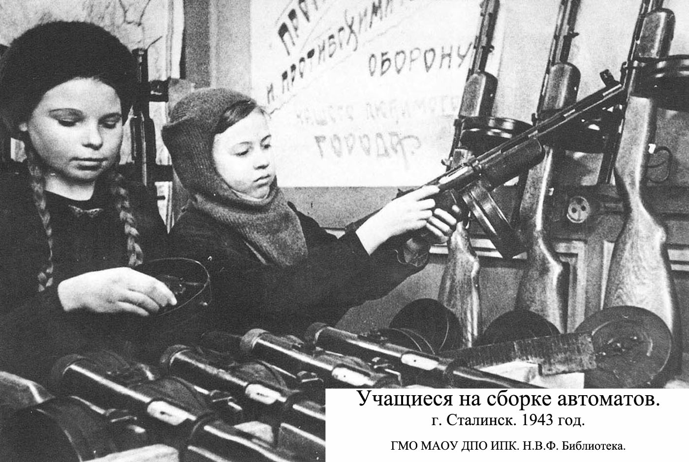 картинки отечественная война: